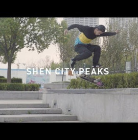 "adidas' ""Shen City Peaks"" Video"