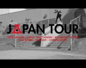 AYC JAPAN TOUR