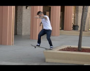 Cody McEntire Switch Tailslide Switch 270 Heel Raw Cut