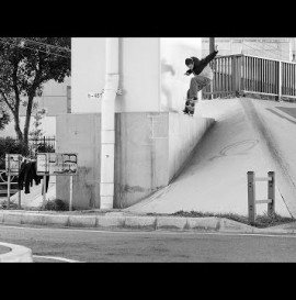 "DC SHOES: EVAN SMITH - ""A TOUR OF ITS OWN"" JAPAN"