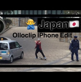 Japan Iphone Edit