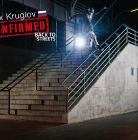 Maxim Kruglov na BTTS2014!