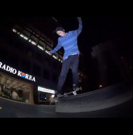 Paul Rodriguez, Shane O''Neill & Crew Celebrating 2 years of Primitive Skate