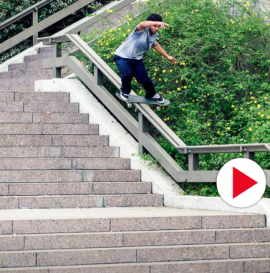 "Pedro Delfino's ""Welcome to Deathwish"" Part"