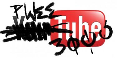 pweetube 3000 #5