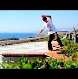 Shizuoka Japan skate montage by NP Works