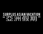 Surplus Asian Vacation