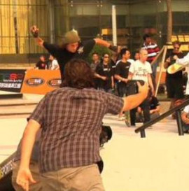 Woodward Best Trick Contest - Video