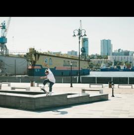 adidas Skateboarding Russia: Daleko