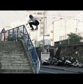 Brandon Nguyen, All-Japan Part