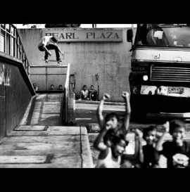 DC SHOES: DC IN ASIA