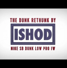 Nike SB | Puerto Rico with Ishod Wair and Friends