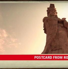 Postcard from China with Rodrigo TX
