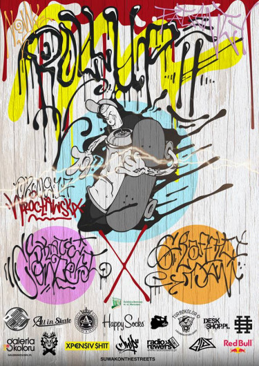 Roll Up Skate Contest Vol.2